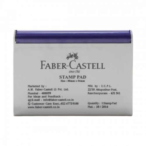 Stamp Pad Small - Violet MT - Faber castell
